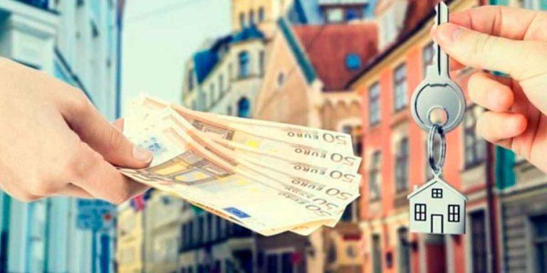 Выгода займа под залог недвижимости